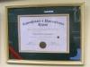 оформление сертификатов и дипломов в рамки