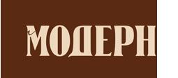 Багетная мастерская АртМодерн