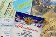 оформление сертификатов