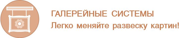 buttons_крепления-01