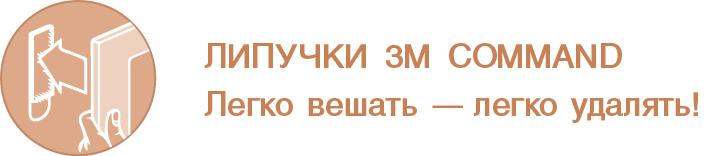 buttons_крепления-02